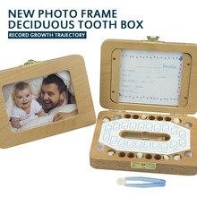 Caja de madera para guardar dientes de bebé, organizador de almacenamiento de dientes de leche para niños, regalo de recuerdo