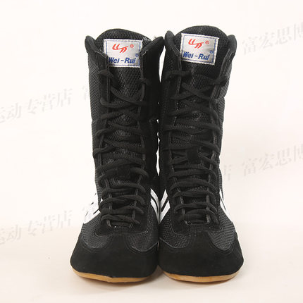Training-Shoes Boots Fighting Men High-To-Help TB08 Men's