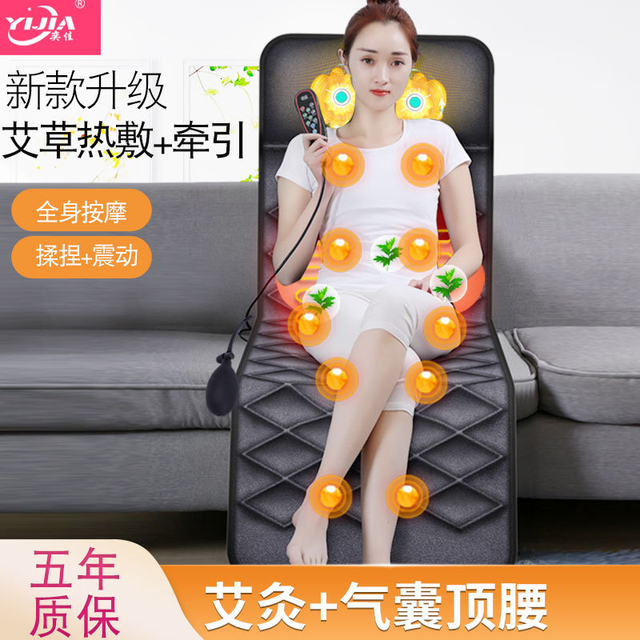 Massage Mattress Whole Body Many Function Electric Kneading Household Inflation Heating Shock Health Preservation Massage 2