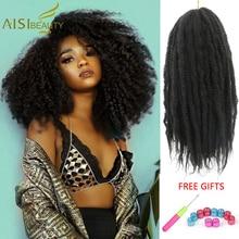 18 дюймов Ombre Marley косички волосы синтетические плетеные волосы крючком косички наращивание волос оптом черный коричневый красный цвета