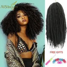 18 inch Ombre Marley Braids Hair Synthetic Braiding