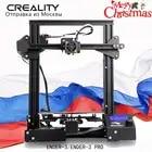 Original CREALITY 3D impresora Ender 3 o Ender 3 PRO, KIT de bricolaje, MeanWell fuente de alimentación/1,75mm PLA, ABS, PETG - 1