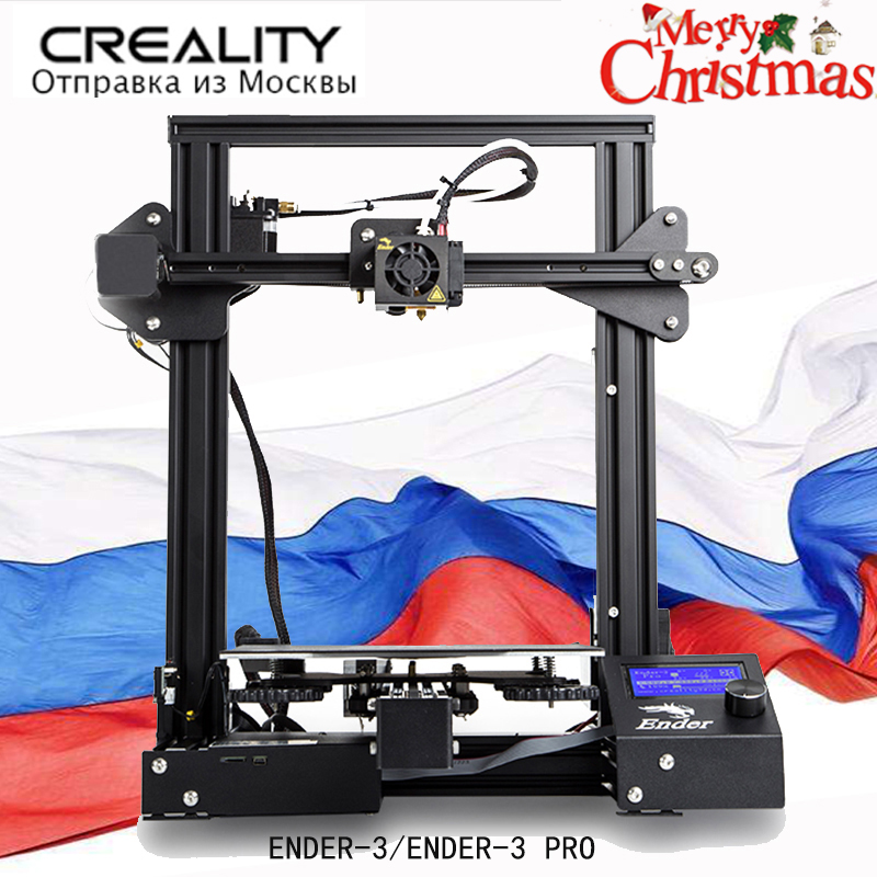 Original CREALITY 3D Printer Ender-3 or Ender-3 PRO DIY KIT MeanWell Power Supply /for 1.75mm PLA ABS PETG / from Russia