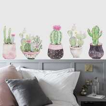 Water color Cactus potted wall sticker living room background decoration mural bedroom decals home decor stickers PVC wallpaper
