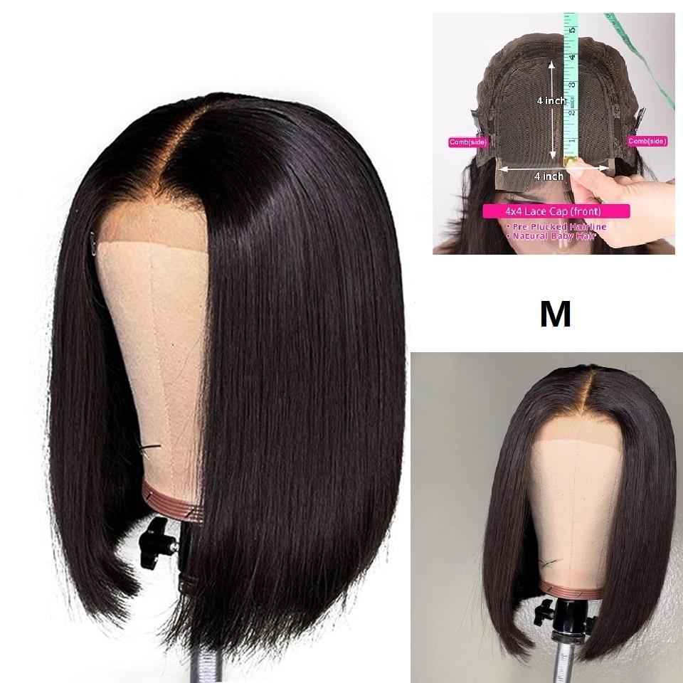 Haever 4x4 Brazilian Straight Lace Closure Wig Short Human Hair Wigs Bob 150% Remy Lace Wig Brazilian Human Hair Wig Closure Wig