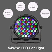 LED Flat Par 54x3W Colore RGB DMX Controller di Illuminazione Stroboscopica Per La Discoteca del DJ del Partito di Musica Del Club di Danza piano Bar Oscuramento Della Luce Della Fase