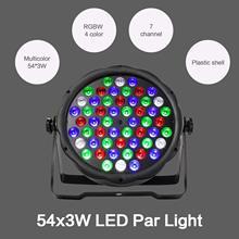 Luz par led plana de color RGB, con controlador de iluminación estroboscópica DMX, de color RGB, para discoteca, DJ, fiestas musicales, pista de baile y bar, luces para escenario oscuro
