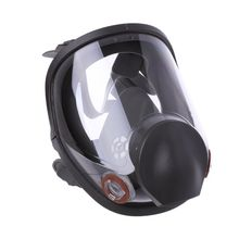 Free shipping Full Face Facepiece Respirator Kit Painting Spraying Dust Silicone Gas Mask  HM