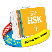 HSK Standard Course 1+2+3 HSK123 SET - 3 Textbooks +3 Workbooks (Chinese and English Edition)