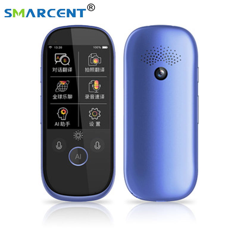 Smarcent K1 Pro Foto Ai Smart Voice Vertaler 77 Taal Real Time Face To Face Wifi 2.4 ''Tft 12MP Multifunctionele Vertaling - 5