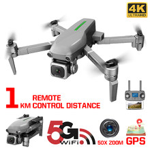 L109 GPS Drone 4K x50 ZOOM HD Camera 5G WIFI Gesture photo Low power return Professional Quadcopter RC Helicopter VS SG907 E58(China)