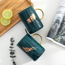 Happy Say Modern Beautiful Ceramic Mug with Lid Spoon Milk Coffee Tea Cup Home Office Drinkware Gift