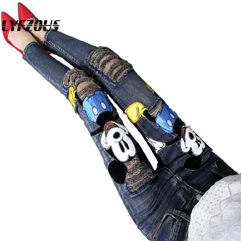 Fashion Ripped Jeans With Embroidery Holes Patches Women Skinny Denim Pants Femme Big Size Jeans Street Wear Trousers