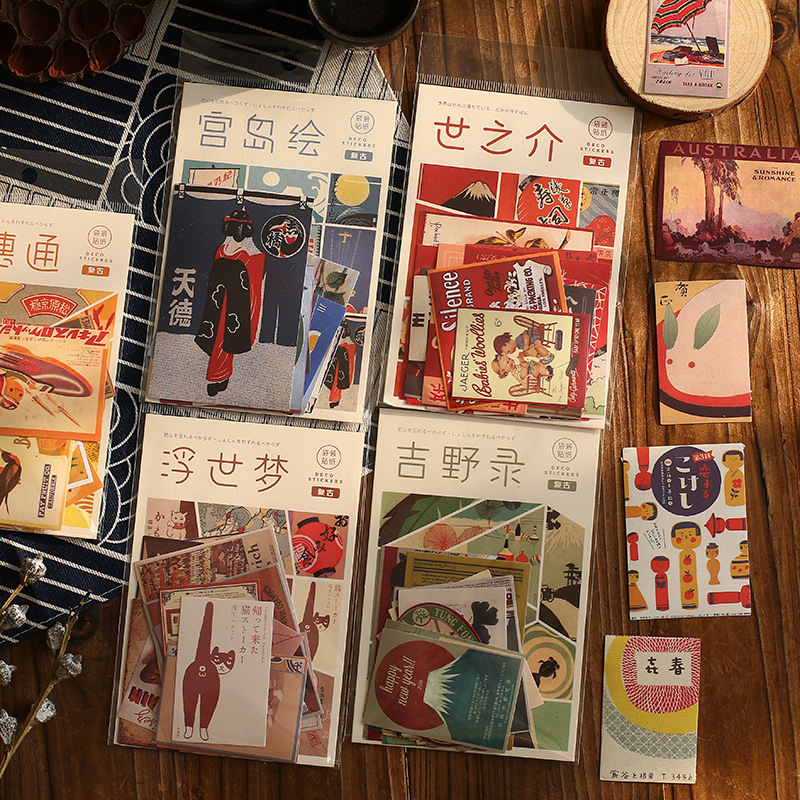 20pcs Vintage Japanese Style Decorative Stickers Scrapbooking Stick Label Diary Album Stationery Retro Stamp Plant Sticker