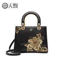 Pmsix Women Genuine Leather bag top cowhide embroidery bag handbags Luxury fashion tote women leather shoulder Crossbody bag