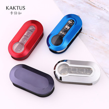 Car Key Shell for Fiat Bravo/500, Car Key Case, Key Protective Cover, TPU Soft All Inclusive