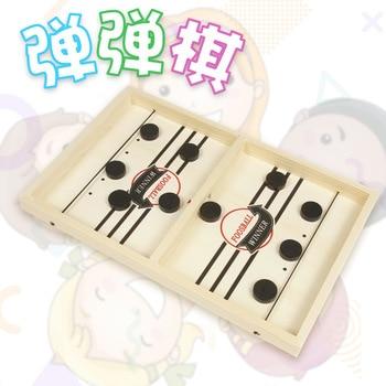 Novedoso juego de mesa contra bombas de ajedrez catapulta para dos personas, como incluso bombas de cuentas.
