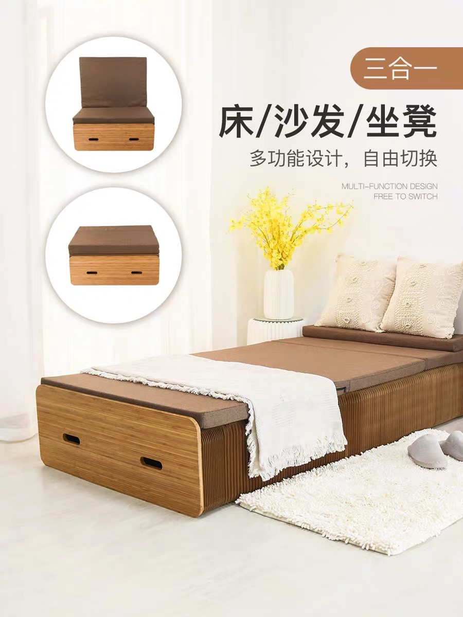 18 Paper Organ Paper Bed Folding Bed Creative Single Multifunctional Invisible Leisure Siestas Small Family Office