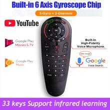 G30 صوت التحكم عن بعد ماوس الهواء لوحة مفاتيح صغيرة لاسلكية دعم جوجل مساعد 33 مفاتيح مع IR التعلم ل صندوق التلفزيون أندرويد
