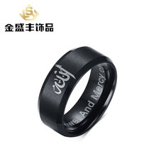 Religious Totem Accessories 8 Mm Titanium Steel Shamian Dull Polish Ring Black And White with Pattern Allah Men Rings R-004-13(China)