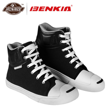 BENKIA/Коллекция года; Мужские ботинки в байкерском стиле; ботинки для мотокросса; повседневные дышащие ботинки для езды по бездорожью; летние ботинки в байкерском стиле