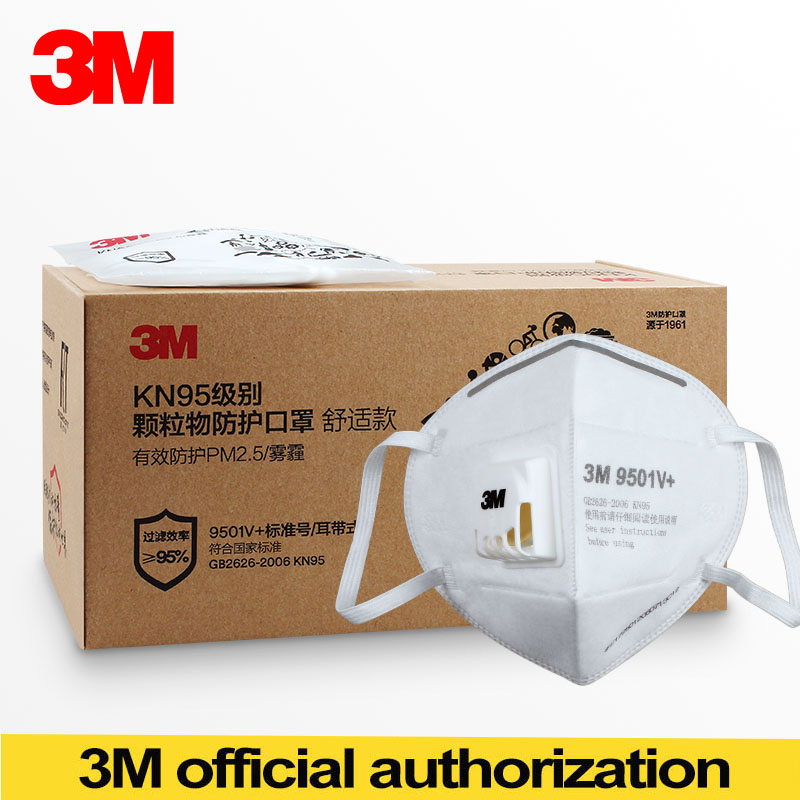 25pcs 3M 9501V+ 9502V+ Dust Mask KN95 Particulate Respirator Anti-fog PM2.5 Anti Influenza Dust-proof Safety Breathing Masks