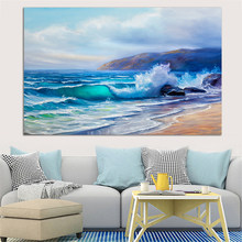 Big Size Canvas Seascape Oil Painting Printed Customize Photo Prints Scandinavian Style Canvas Poster Prints Quadro Decoration(China)