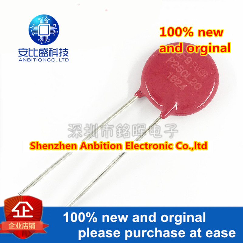 10pcs 100% New And Orginal V250LA20AP P250L20 V250LA20A Varistor 250V 500pF Diameter 14MM In Stock
