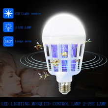E27 LED Lighting bulb Mosquito killing lamp lighting Electric mosquito killer catching repellent control Dual-use products