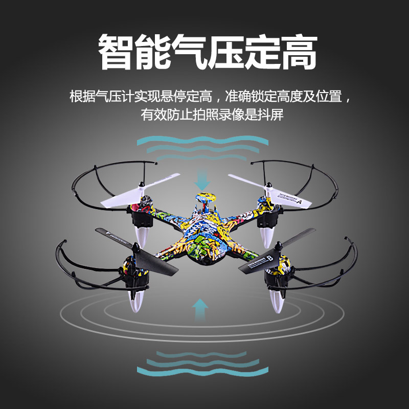 WiFi High-definition Remote-controlled Unmanned Vehicle Aerial Photography A Key Return Stunt Light Included Light Quadrocopter