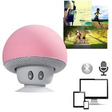 Грибные беспроводные мини-динамики с Bluetooth для IPhone, Android, телефонов, планшетов, колонки с присосками, колонки для офиса