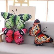 Śliczne Butterfly rzuć poduszka peluche zabawki PP miękka bawełniana wyściełana poduszka nocna poduszka dla dzieci zabawki dla dziewczynek home decorHoliday prezent
