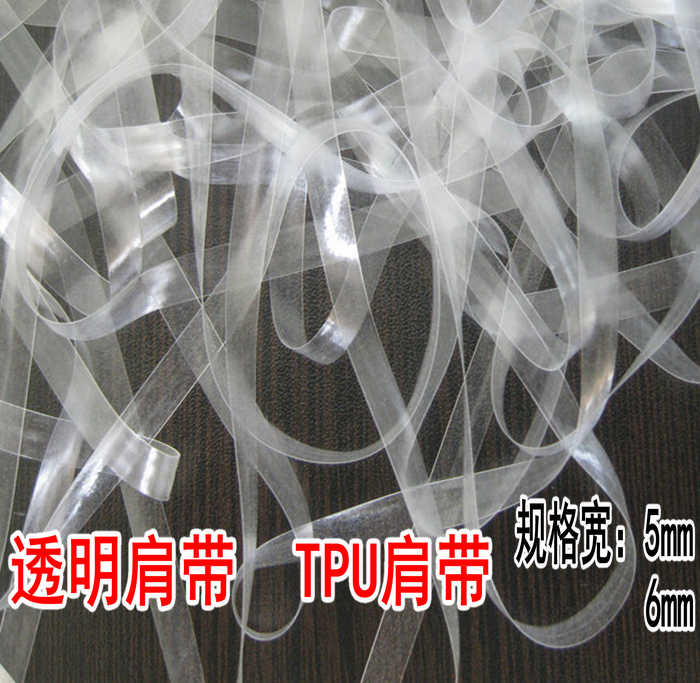 60M/lot Width 5/6mm, Thickness 0.12mm transparent Matte Strong tensile strength and good elasticity elastic band