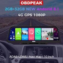 Видеорегистратор 10 дюймов Android 8,1 ADAS 10 в 1 2 ГБ + 32 ГБ Автомобильный видеорегистратор зеркальная камера 4G WIFI GPS Bluetooth Full HD 1080P