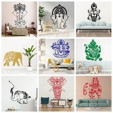 Забавный индийский Йога Мандала слон домашний декор современное