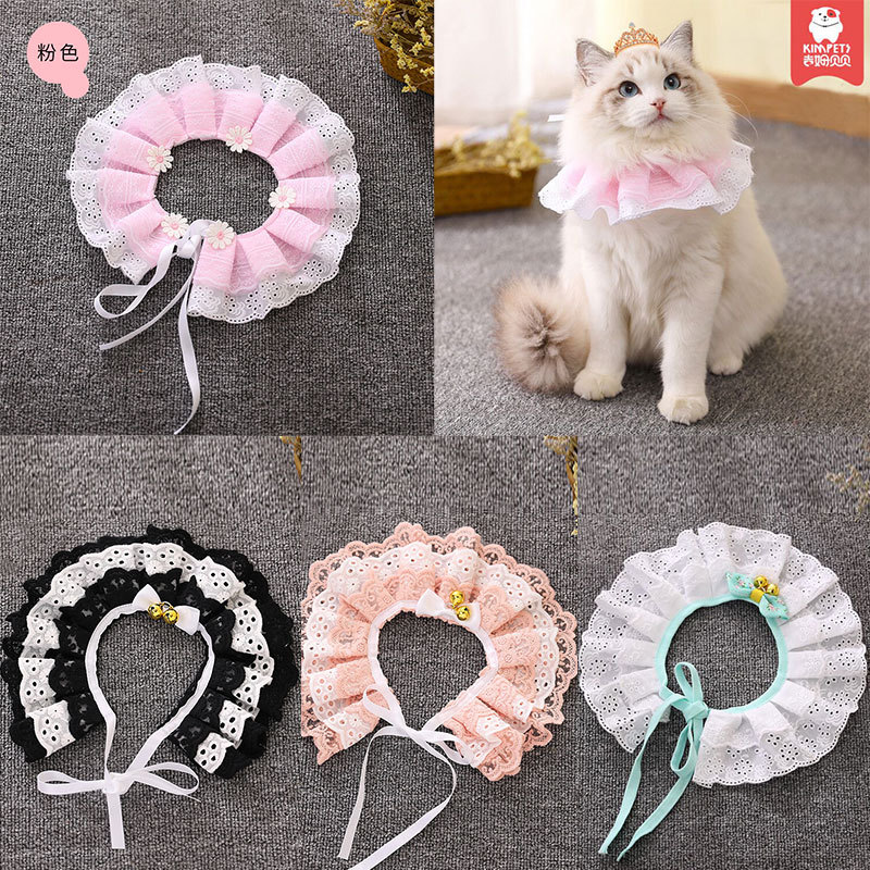 Japan Japanese Style And Wind Cat Neck Ring Pet Cat Dog Small Dogs Bell Neck Ring Lace Bow Neck Ring
