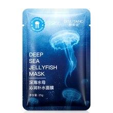 深海クラゲマスク保湿水栄養スムーズ維持するスキンケア美白アンチエイジングオイルコントロールにきび治療