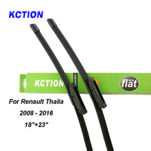 цена Car Windshield Wiper Blade For Renault THALIA(2008-), 18