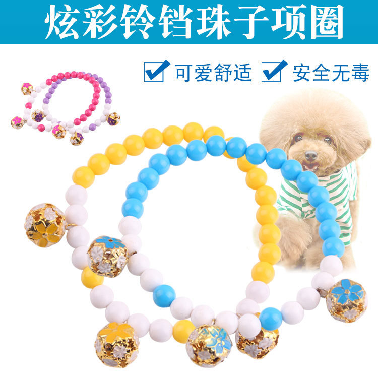 Pet Necklace Hollow Out Duo Se Dai Bell Pet Decorations Plastic Dog Neck Ring Cat Neck Ring