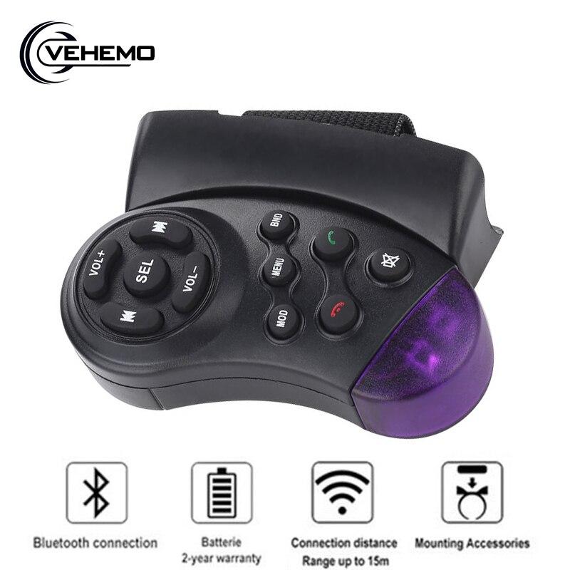 Обычные рулевого колеса Беспроводной пульт дистанционного управления для 7-дюймовый автомобильный MP5 аудио фиолетовый 11-ключ прочный черный руль пульт дистанционного управления Управление