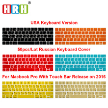 HRH Wholesale 50pcs USA Russian Silicone Keyboard Cover Skin For MacBook Pro 13