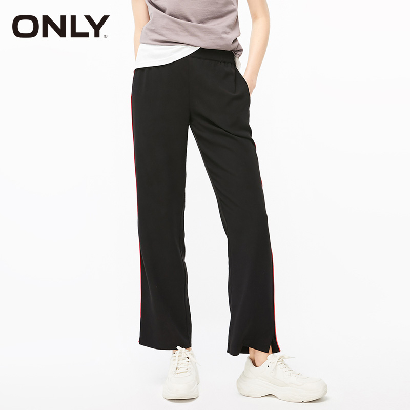 ONLY Women  Black Loose Elastic Waist Drape Chiffon Pants | 119214504