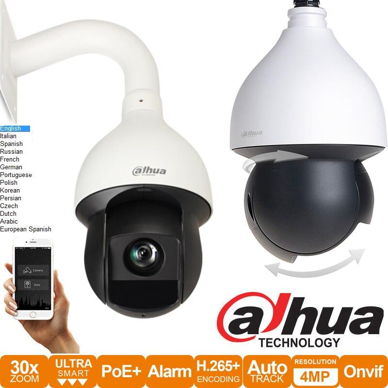 Mutil Language  Dahua 4MP H.265 Auto Tracking IVS PTZ POE IP Camera  Full HD 30x Network IR PTZ Dome Camera DH-SD59430U-HNI