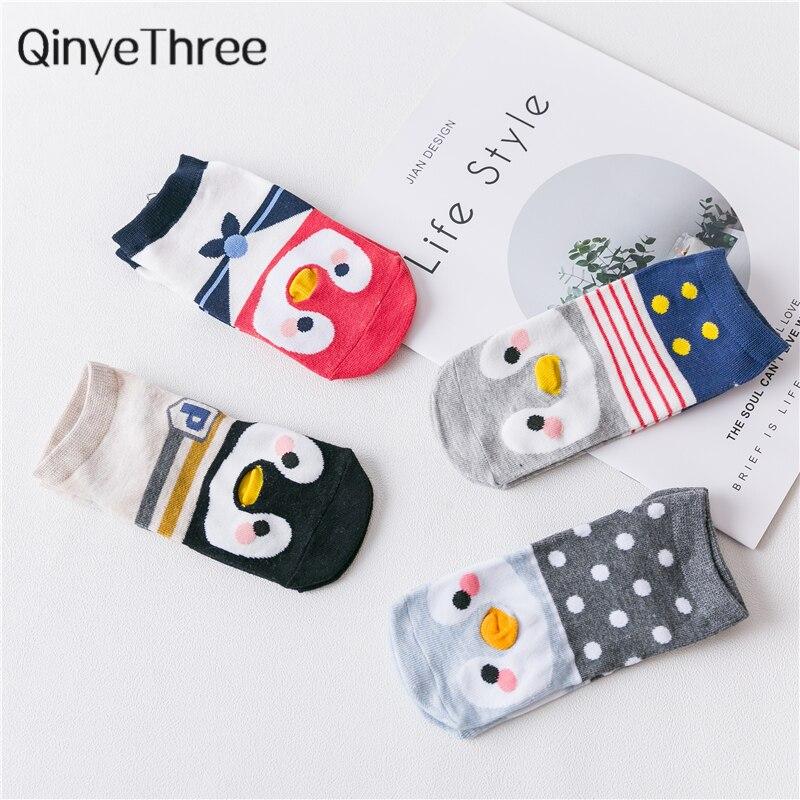Soft Cotton Kawaii Tide Cartoon Pet Socks Funny Women Cute Happy Animal Little Penguin Navy Cosplay Casual Short Socks