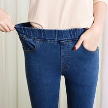 Jeans woman high waist plus size skinny black blue pocket mo