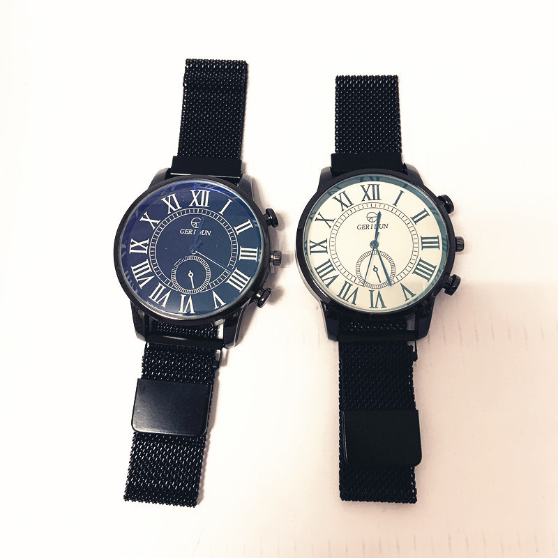 Wish Hit Gun Black Belt Magnetic Buckle Bracelet Watch Men Watch Milan With Lazy People Watch Mesh Belt With Table