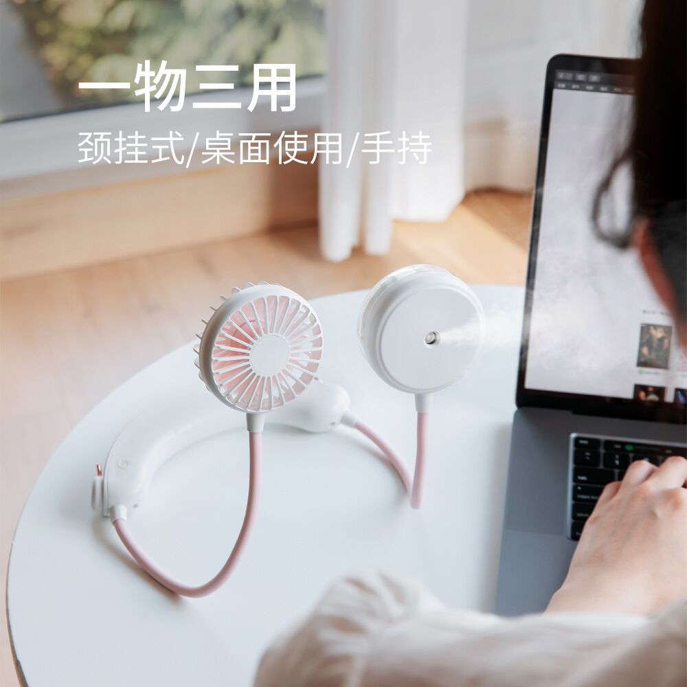 Wearable Personal Mini <font><b>USB</b></font> Rechargeable Water Spray Mist <font><b>Fan</b></font> with Humidifier Portable Neckband <font><b>Fan</b></font> 3 Speeds Headphone Design image