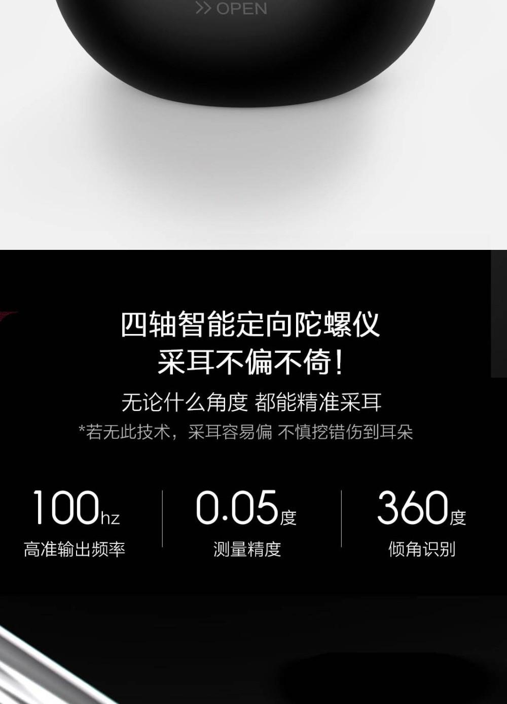 Xiaomi Youpin bebird M9 Pro Smart Visual Ear Stick  (19)