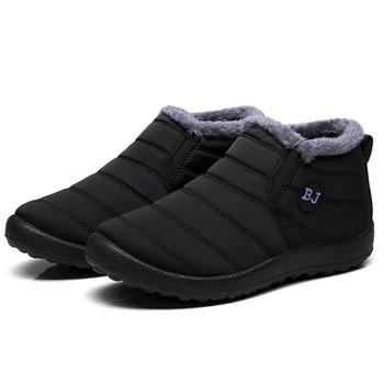 2020 wodoodporna kobiet buty zimowe Plus rozmiar 45 para śnieg buty damskie buty antypoślizgowy spód utrzymać ciepłe matka buty Casual tanie i dobre opinie KUIDFAR CN (pochodzenie) Cotton Fabric ANKLE Płytkie Stałe Women Snow Boots Mieszkanie z Buty śniegu Pluszowe NYLON Okrągły nosek