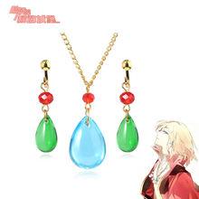 Ожерелье в виде движущегося замка из аниме howl аксессуары для